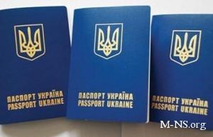 Украинцы получат загранпаспорт по месту проживания