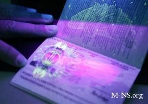 Украинцы смогут получить биометрические паспорта с Нового года