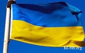 Украинский ЦИК объявил окончательные результаты выборов