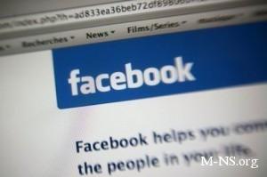 В Facebook распространяются фальшивые сообщения