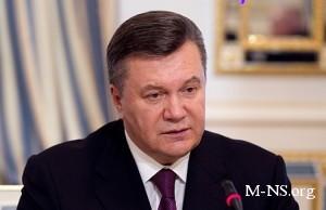 Янукович подписал Кодекс гражданской защиты