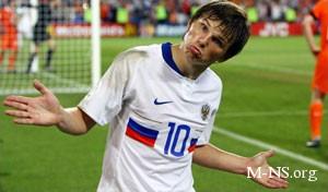 «Челси» купил футболиста Аршавина