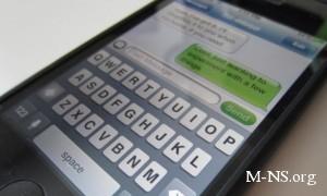 SMS-сообщениям исполнилось 20 лет