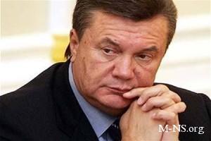 Янукович боится тюрьмы?