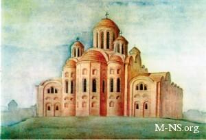 Десятинная церковь станет музеем