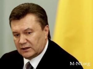 Янукович: Путь модернизации - единственно возможный для Украины