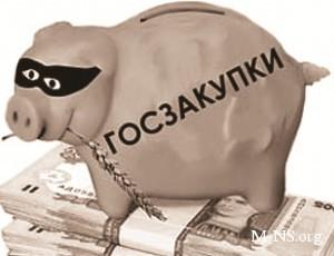 Оппозиция решила вернуть контроль над закупками госкомпаний