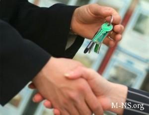 Как оперативно Арендовать жилье или купить квартиру