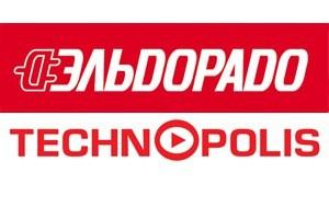 Эльдорадо и Технополис