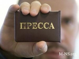 Внедрение регистрации сайтов и порталов как СМИ