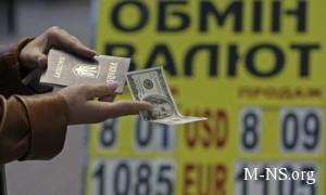Ждать ли падения доллара