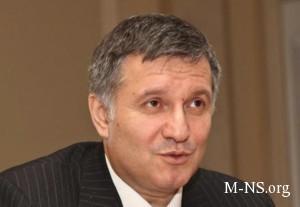 Avakov vklyuchit predstavitelya Pravogo sektora v sostav rukovodstva MVD