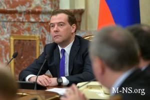Dmitrii Medvedev dlya polnocennogo sotrudnichestva s Ukrainoi neobhodimo, chtoby vlast' v etoi strane byla legitimnoi
