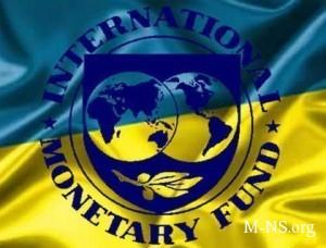 Evrosoyuz i MVF gotovy dat' deneg Ukraine
