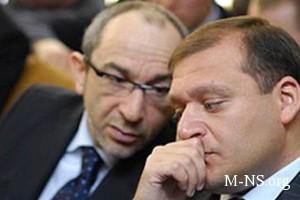 Har'kovskoe rukovodstvo pokinulo Ukrainu