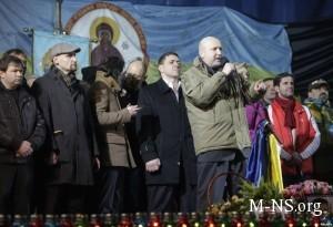 Maidan osvistal Yacenyuka