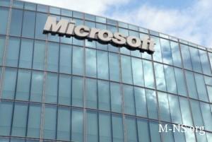 Microsoft obvinyaet ukrainskie vlasti v uscherbe v 200 mln