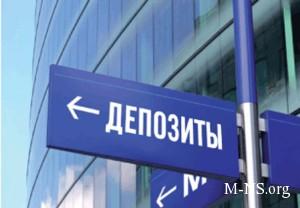 NBU ne budet vvodit' moratorii na dosrochnoe snyatie depozitov