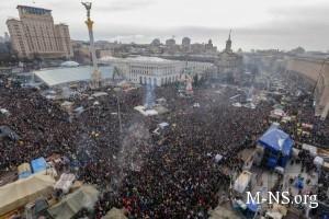 Na Maidane segodnya doljny predstavit' novyi sostav pravitel'stva Ukrainy