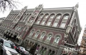 Nacbank zaveryaet v nadejnosti bankovskoi i platejnoi sistem