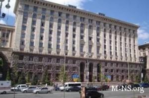 Naznacheny vybory mera Kieva i Kievsoveta