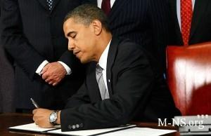 Obama odobril povyshenie limita gosudarstvennogo dolga SShA