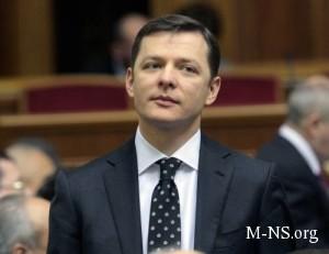 Obnarujilsya esche odin kandidat v Prezidenty Ole Lyashko