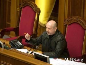 Polnomochiya prezidenta Ukrainy peredany predsedatelyu Verhovnoi rady