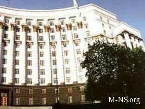Rada prinyala zakon o Kabinete ministrov Ukrainy
