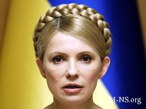 Тимошенко: Прошу не рассматривать мою кандидатуру на премьера