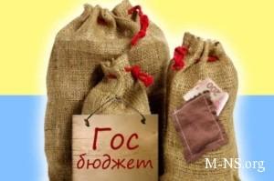 Turchinov v byudjete Ukrainy net sredstv
