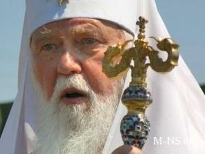 UPC KP prizyvaet k sozdaniyu edinoi Ukrainskoi pravoslavnoi cerkvi