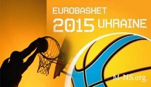 Ukraina ne otkajetsya ot Evrobasketa-2015