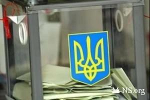 V Ukraine startovala kampaniya po vyboram Prezidenta