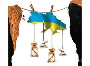 Vneshnii dolg Ukrainy dostig 140 mlrd, ili okolo 80 VVP