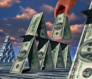 Vneshnyuyu finansovuyu podderjku Ukrainy budet slojno organizovat'