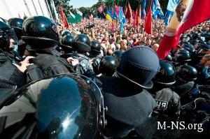 Yanukovich otlojil shturm Maidana