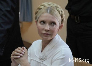 Yuliya Timoshenko prizyvaet sudit' Yanukovicha v Gaage