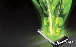 3G mojet byt' vveden v Ukraine k koncu 2014 goda