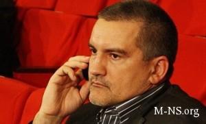 Aksenov Krym i Ukraina poka perevodyat drug drugu byudjetnye plateji