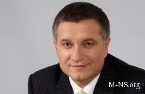 Avakov uvolil neskol'kih glav oblastnyh MVD i sozdal special'nuyu kadrovuyu komissiyu