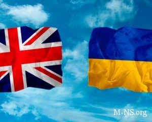 Britanskie finansovye eksperty proveryayut nechestnye aktivy ukrainskih chinovnikov