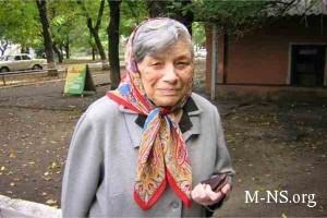 Cena vybora krymchanam perestali nachislyat' pensii