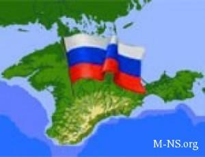 Chto izmenitsya v Krymu, esli poluostrov voidet v sostav Rossii