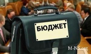 Deficit byudjeta Ukrainy v 2014 g budet sokraschen vdvoe