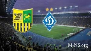 Dinamo nepriyatno udivleno naznacheniem Vaksa na ih match s Metallistom