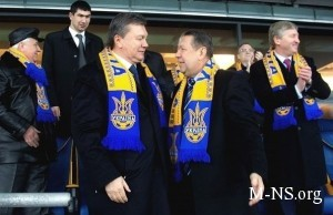 Doneckie protiv Yanukovicha, ili Hod konem