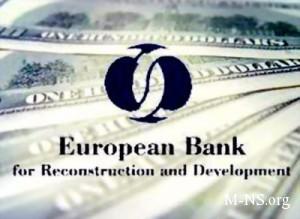 EBRR mojet investirovat' v Ukrainu 5 mlrd evro