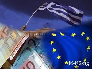 ES mojet vydelit' Ukraine milliard evro