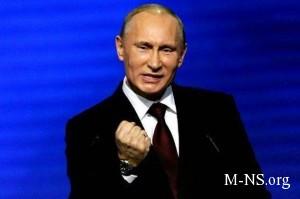 ES obnarodoval familii iz spiska dopolnitel'nyh sankcii Kiselev i okrujenie Putina